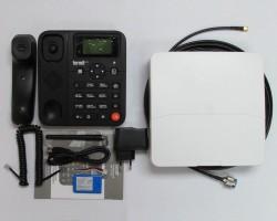 "Комплект ""GSM стационар №2"""