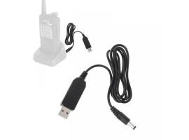 Зарядный адаптер USB для раций