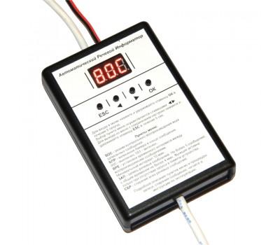 Автоинформатор речевой для радиостанции АИР-1.0-4