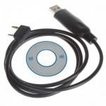 USB программатор радиостанций