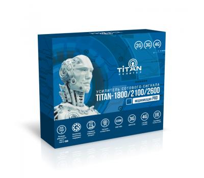 Репитер Titan-1800/2100/2600 PRO