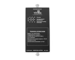 Репитер Titan-1800/2100/2600