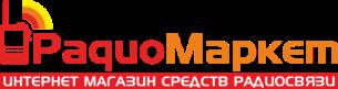 Рации и антенны в Новосибирске- Радиомаркет